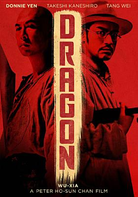 DRAGON BY HUI,KARA (DVD)